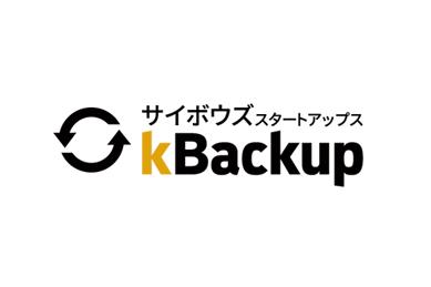 kBackup