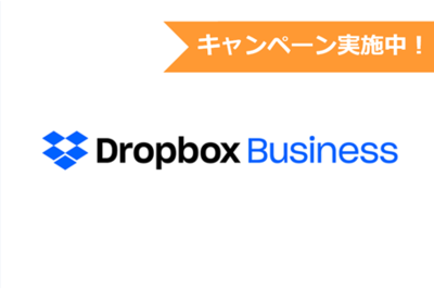 Dropbox Business Advanced