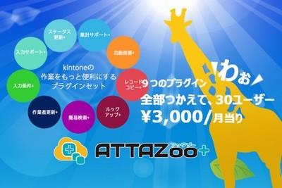 ATTAZoo+