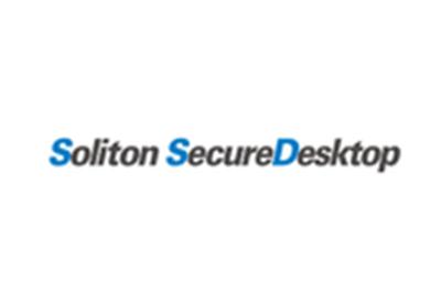 Secure Desktop サービス スタンダード
